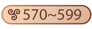 ico_strength570~599.png